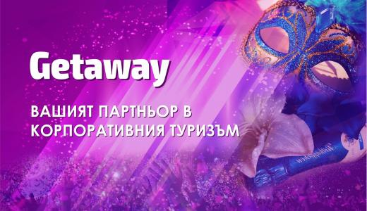 Getaway_caver.jpg